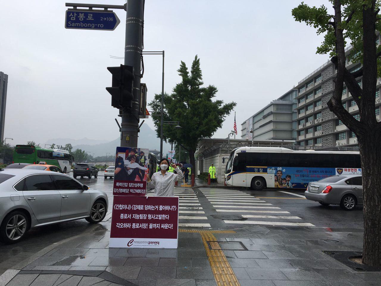미대사관앞철야시위 0624-02-2.jpg