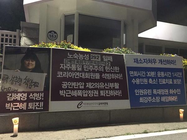 노숙농성 0527-06.jpg