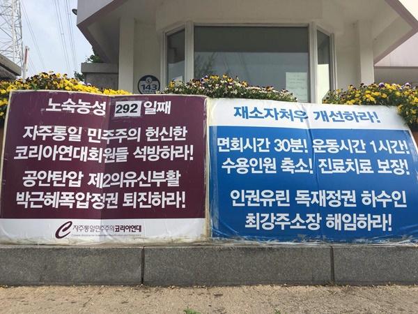 노숙농성 0527-02.jpg