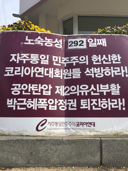노숙농성 0527-01.jpg