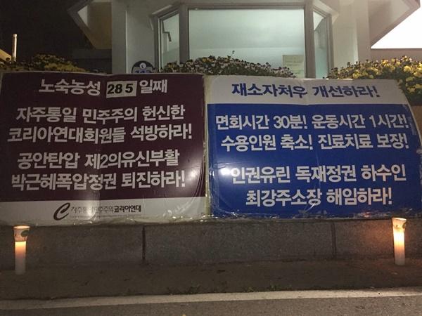 노숙농성 0520-05.JPG