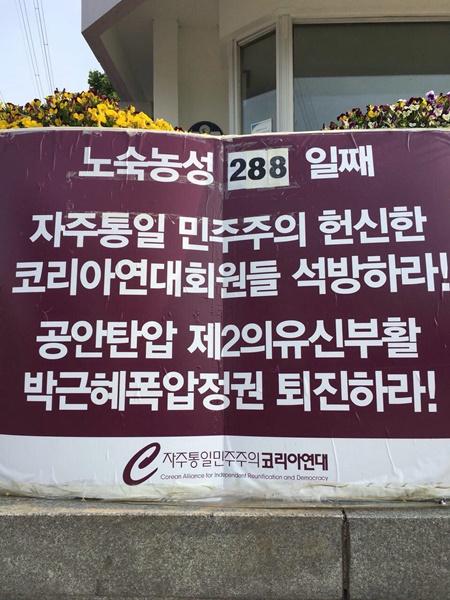 노숙농성 0523-01.jpg