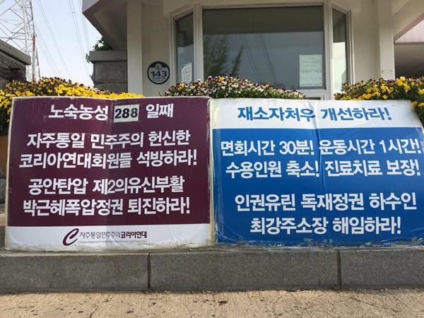 노숙농성 0523-02.jpg