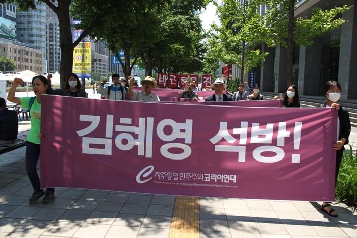 강희남의장7주기추모출판기념회 0605-27.JPG
