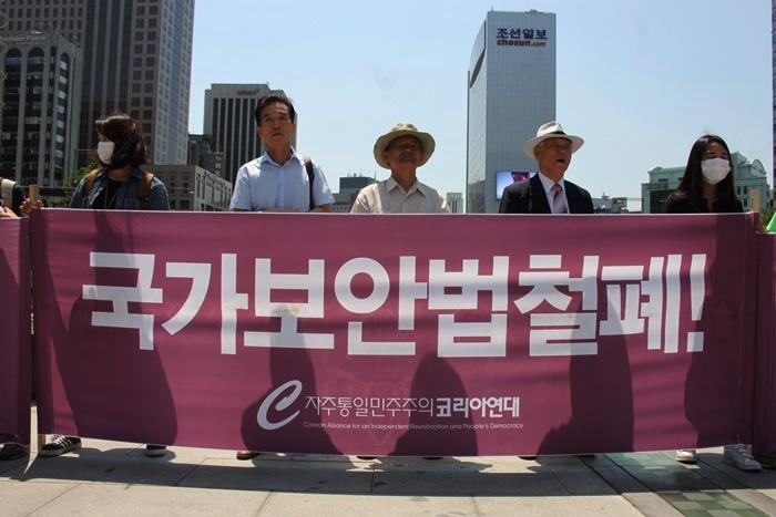 강희남의장7주기추모출판기념회 0605-22.JPG