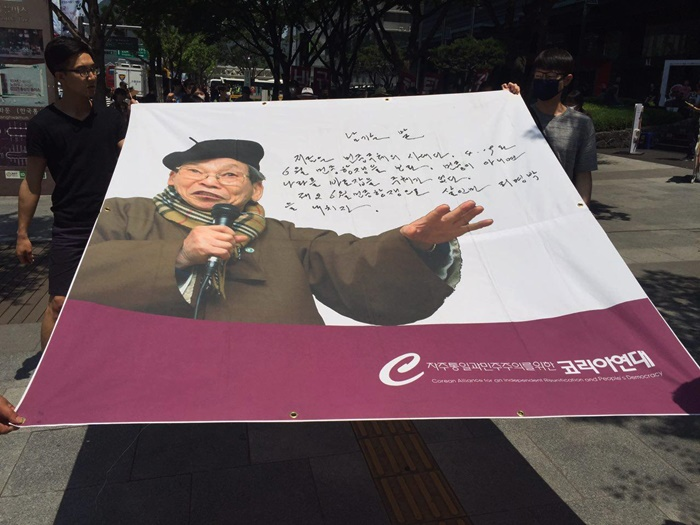 강희남의장7주기추모출판기념회 0605-18.jpg