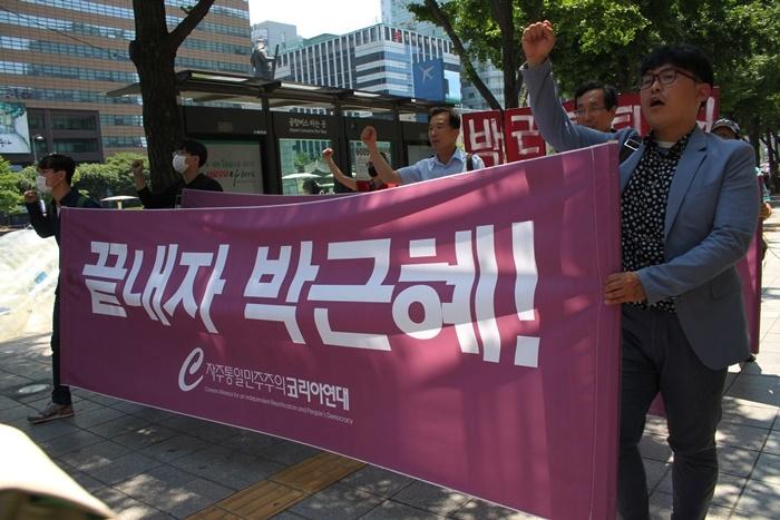 강희남의장7주기추모출판기념회 0605-28.JPG