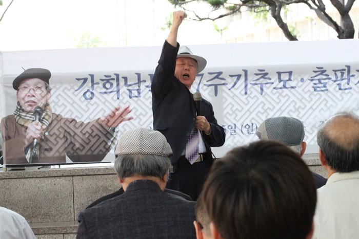 강희남의장7주기추모출판기념회 0605-04.JPG