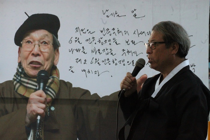 강희남의장7주기추모출판기념회 0605-06.JPG