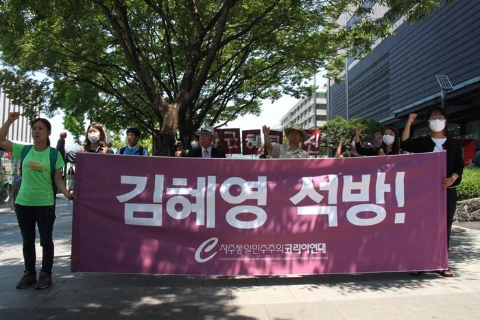 강희남의장7주기추모출판기념회 0605-19.JPG