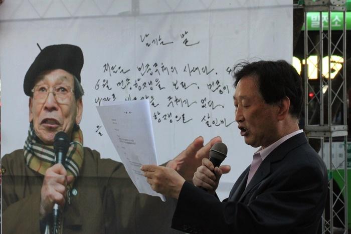 강희남의장7주기추모출판기념회 0605-03.JPG
