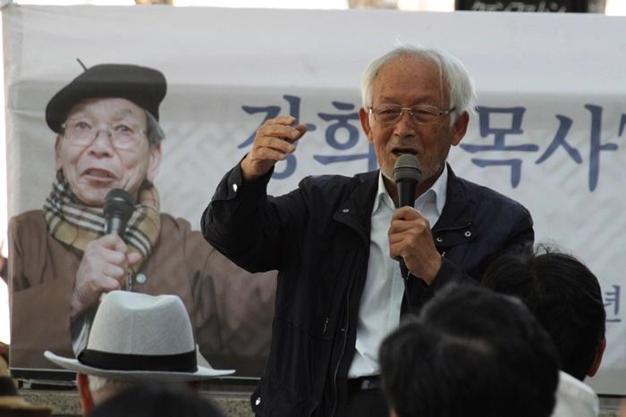 강희남의장7주기추모출판기념회 0605-12.JPG