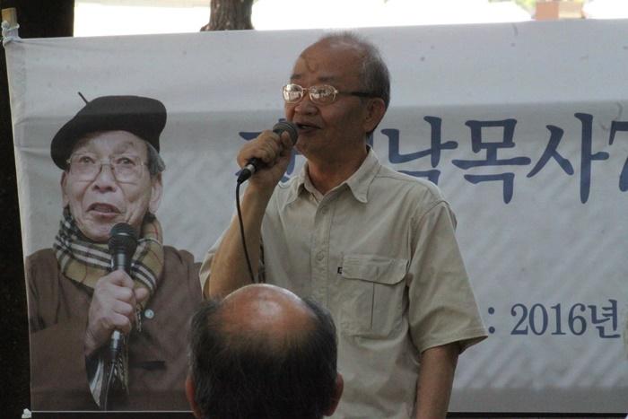 강희남의장7주기추모출판기념회 0605-07.JPG