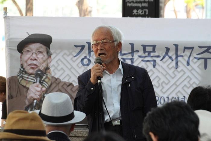 강희남의장7주기추모출판기념회 0605-10.JPG