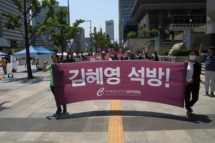 강희남의장7주기추모출판기념회 0605-32.JPG