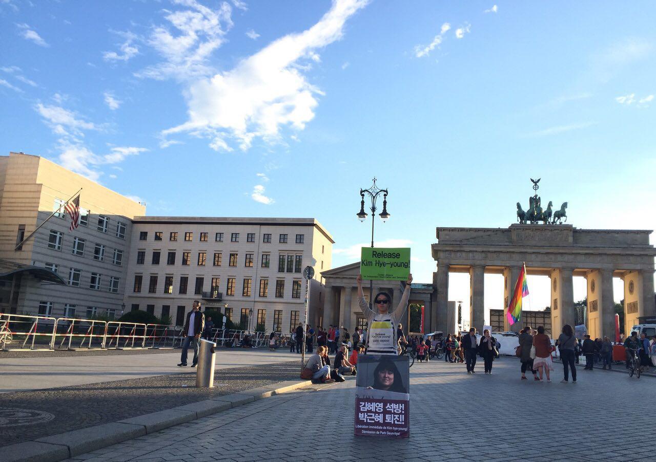 베를린시위,이상준_8.jpg