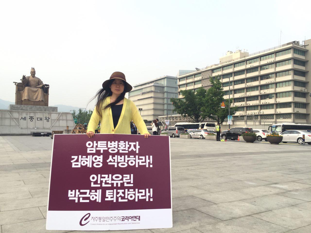 노숙단식농성돌입 0607-02.jpg