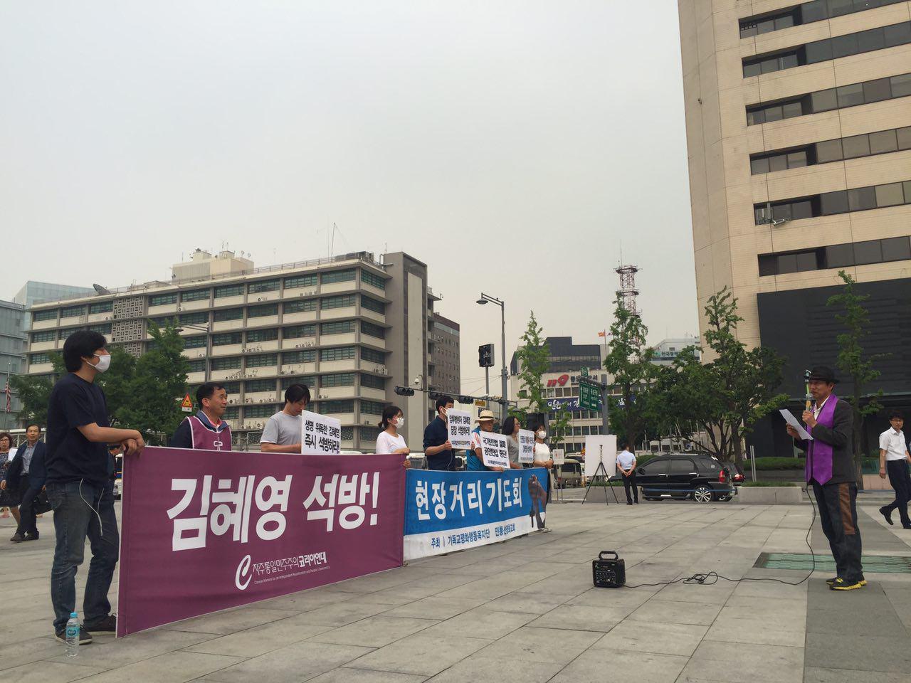 노숙단식농성돌입 0607-05.jpg