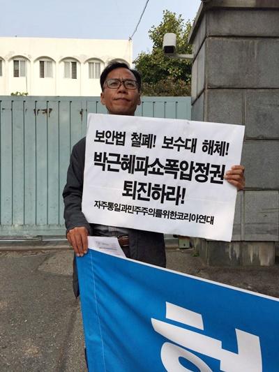 김대봉2.jpg