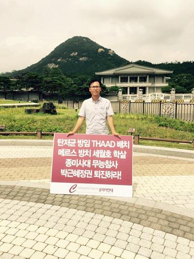 김대봉17.jpg