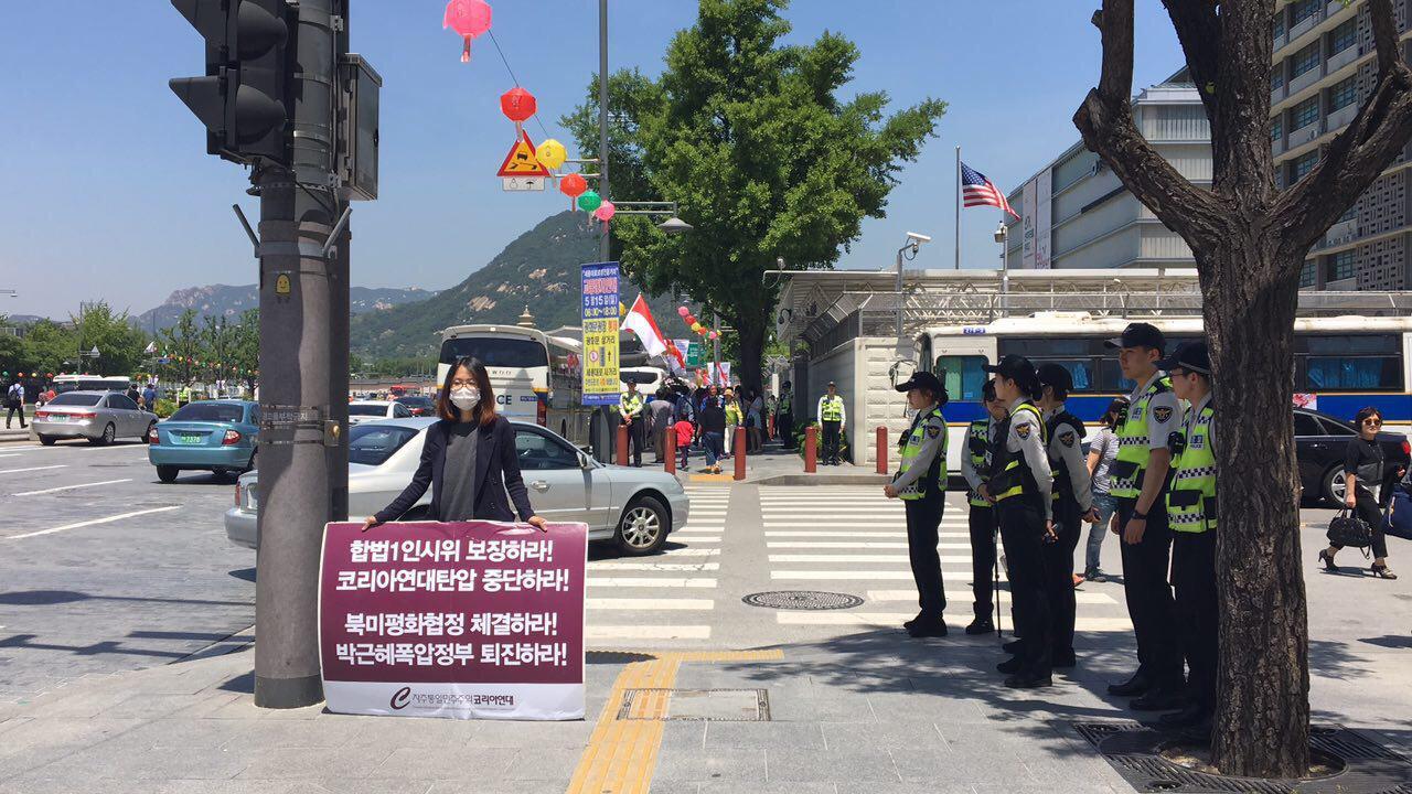1인시위,코리아연대,미국대사관,358_8.jpg