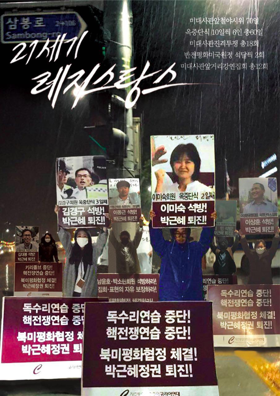 촛불신문121호(2016.5.14)_2.jpg