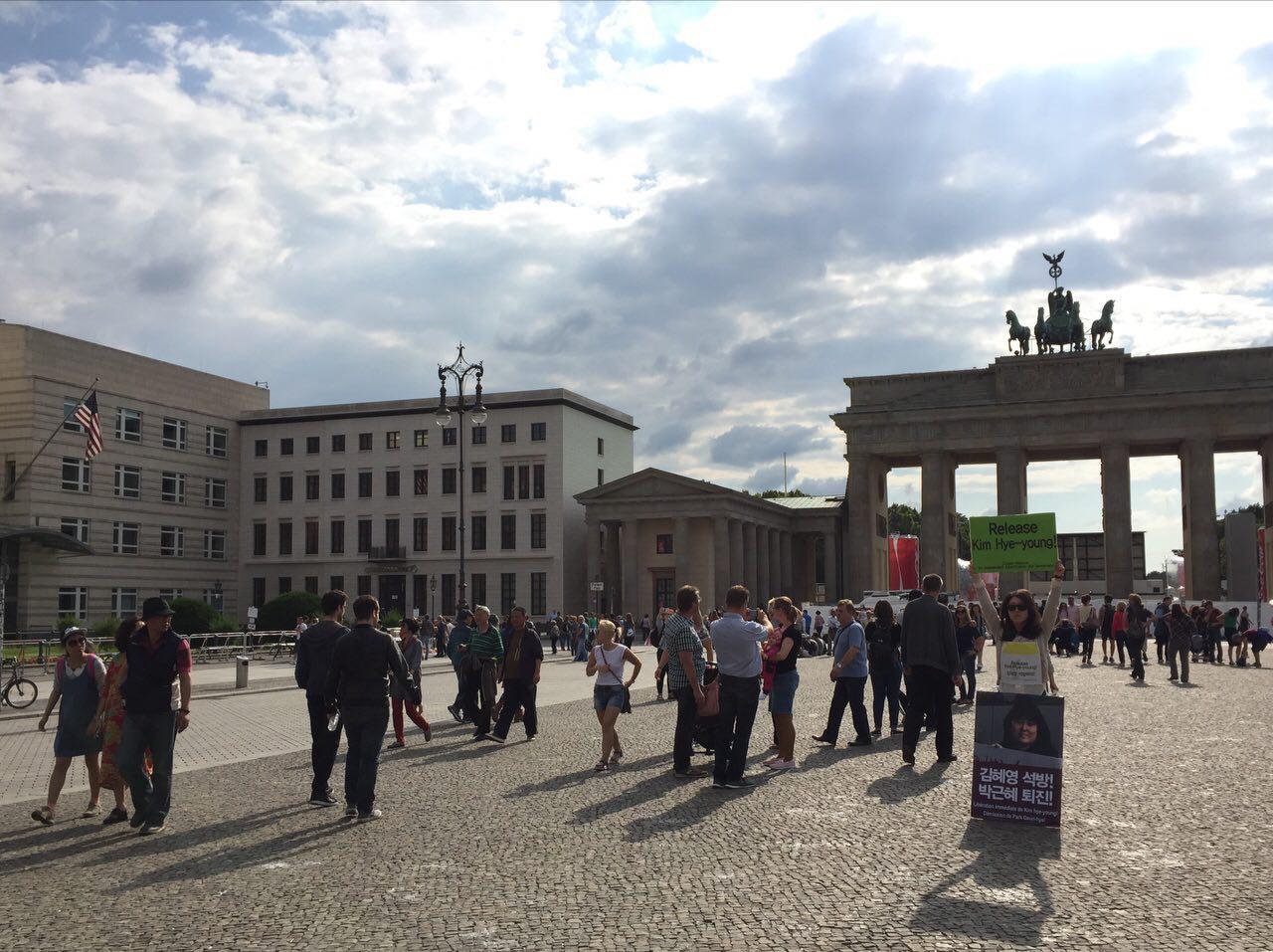 베를린시위_13.jpg