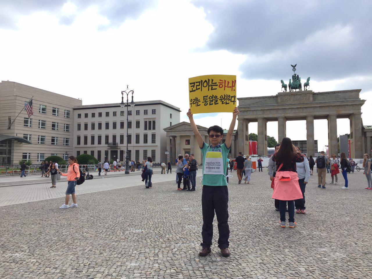 베를린시위_6.jpg