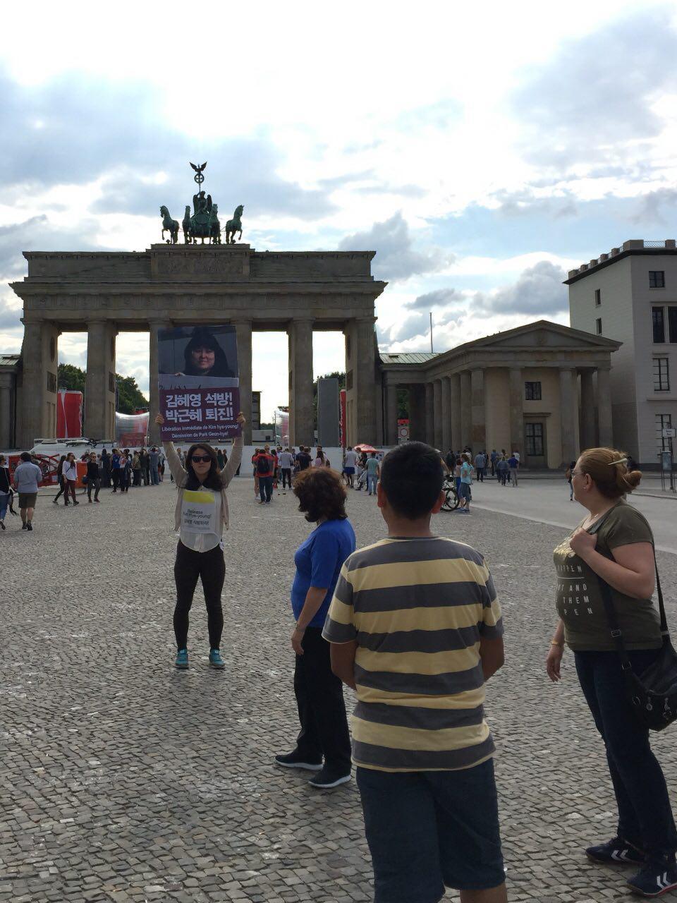 베를린시위_11.jpg