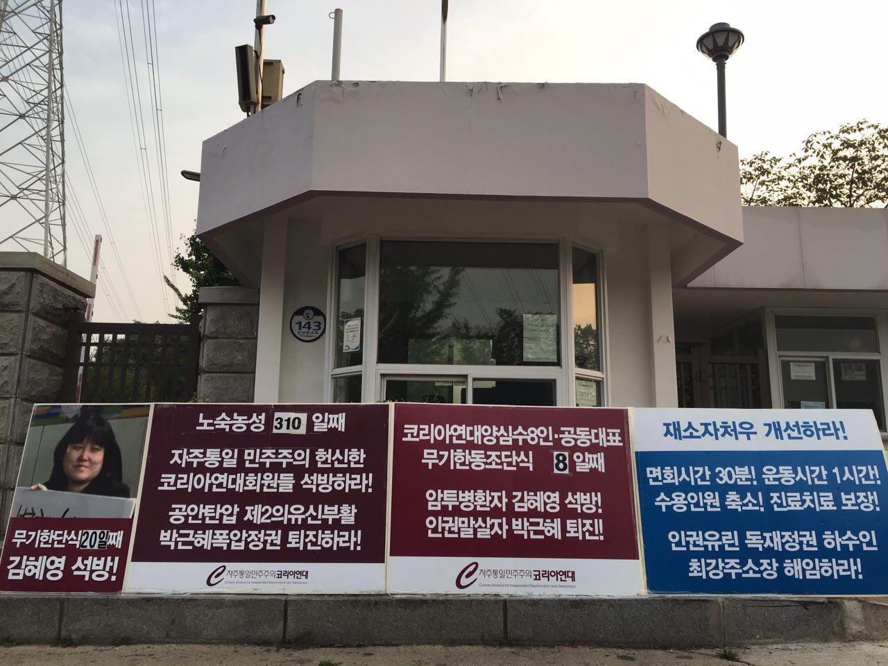 노숙농성 0614-02.JPG