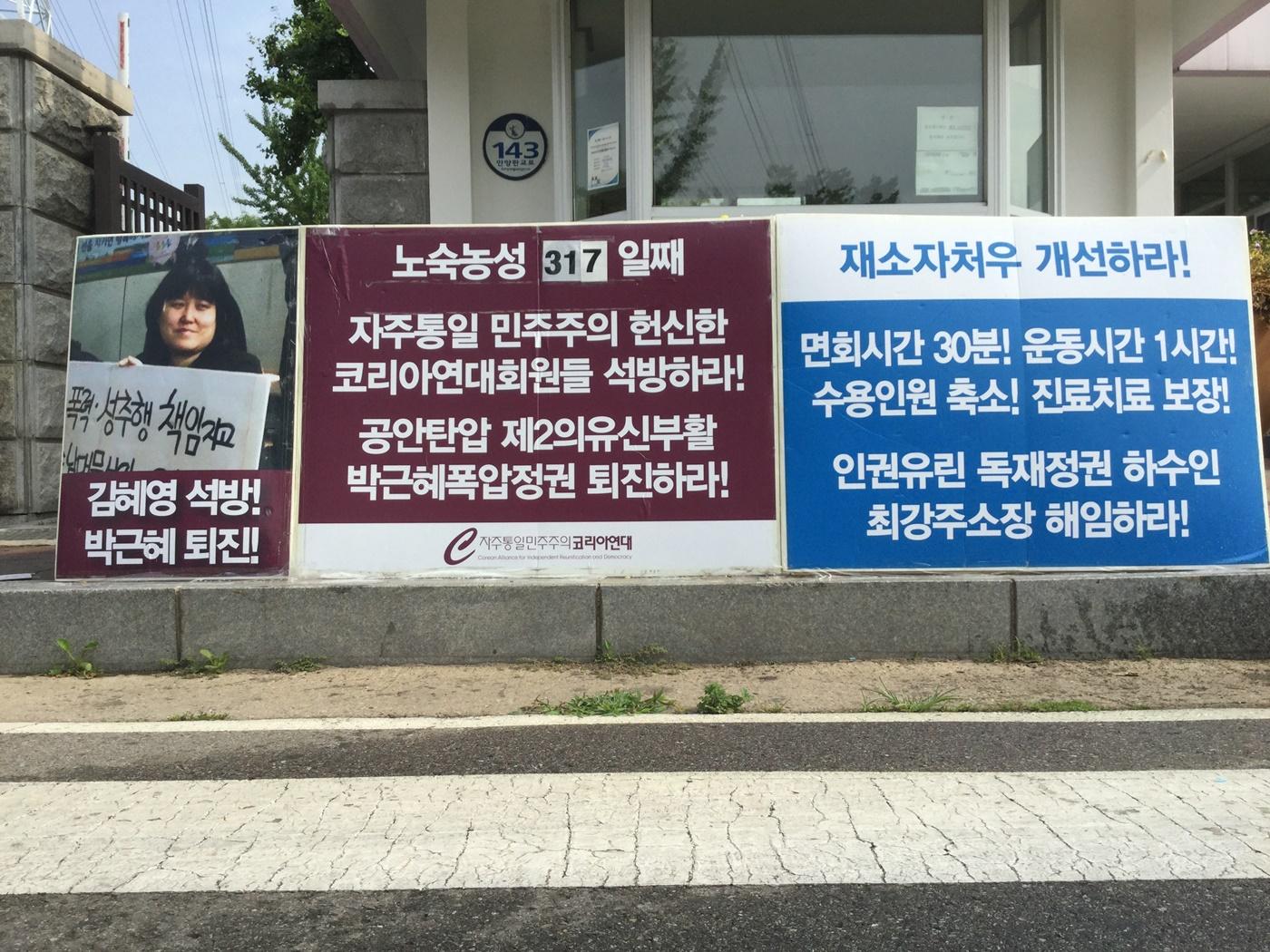 노숙농성 0621-02.JPG