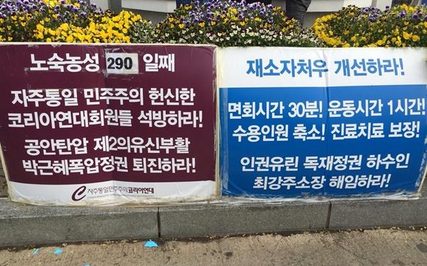 노숙농성 0525-02.JPG