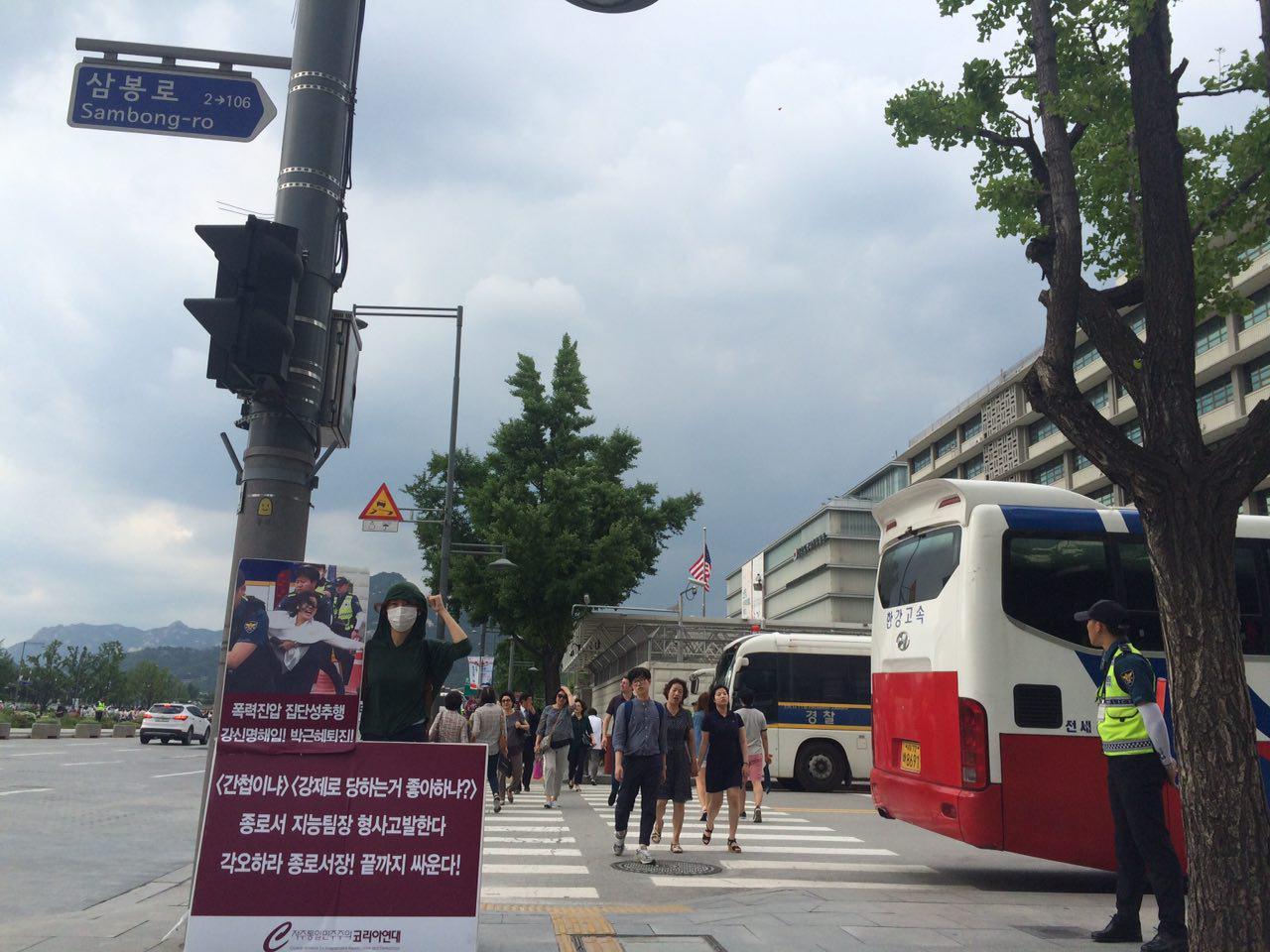 미대사관앞철야1인시위 0625-04-2.jpg