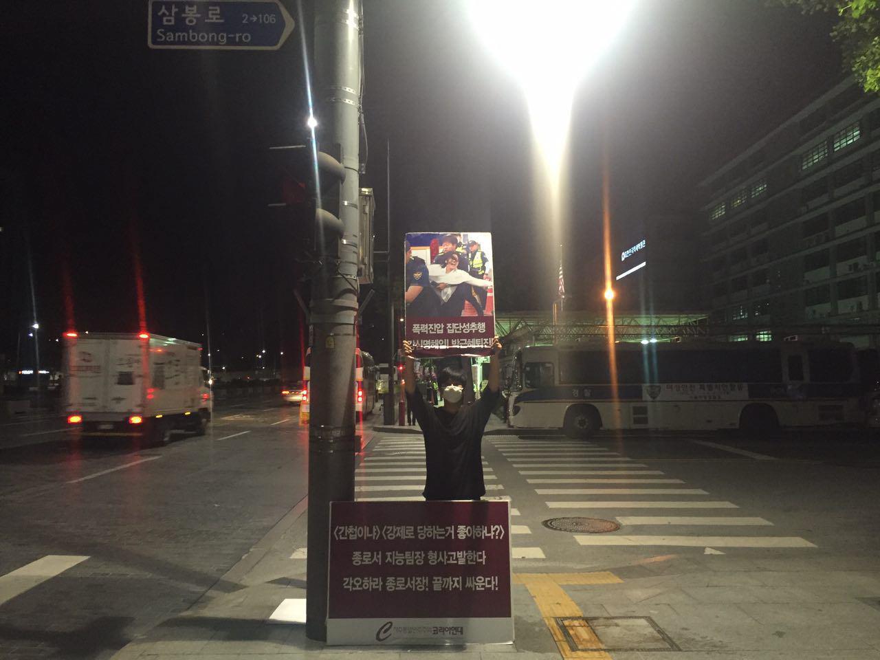 미대사관앞철야1인시위 0625-08-6.jpg