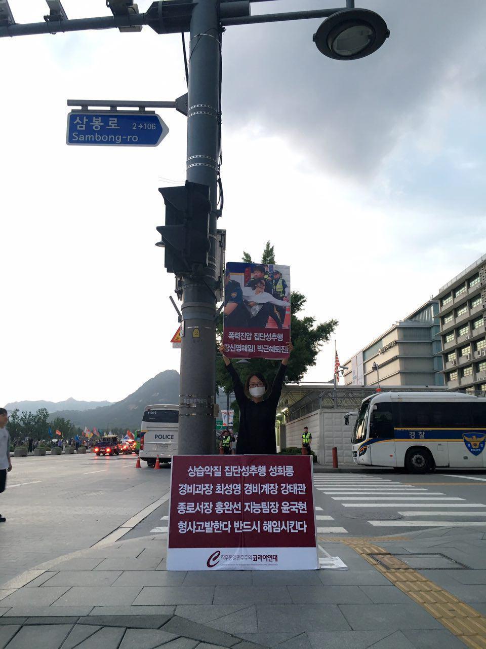 미대사관앞철야1인시위 0625-05-4.jpg