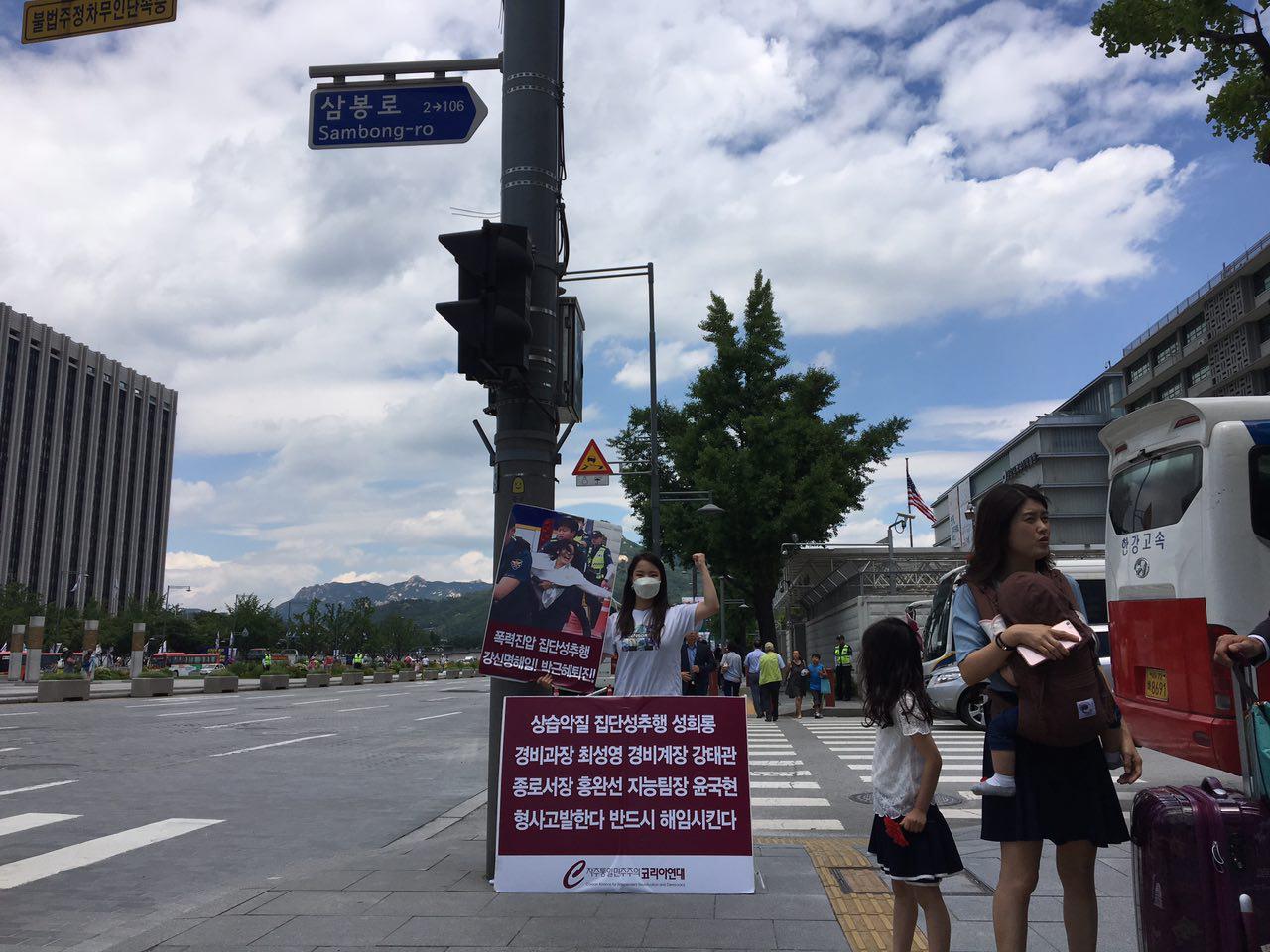 미대사관앞철야1인시위 0625-02-2.jpg