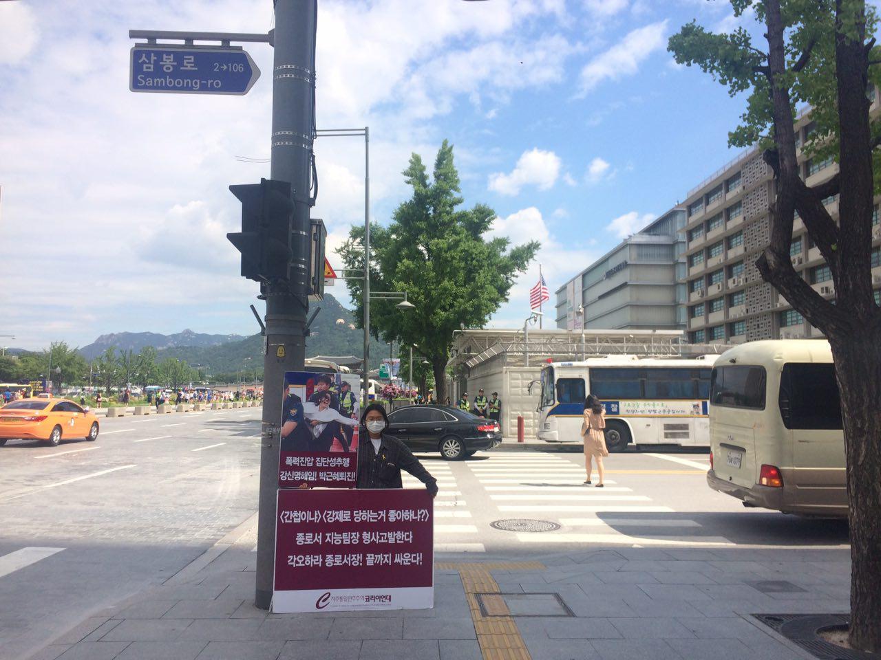 미대사관앞철야1인시위 0625-01-1.jpg