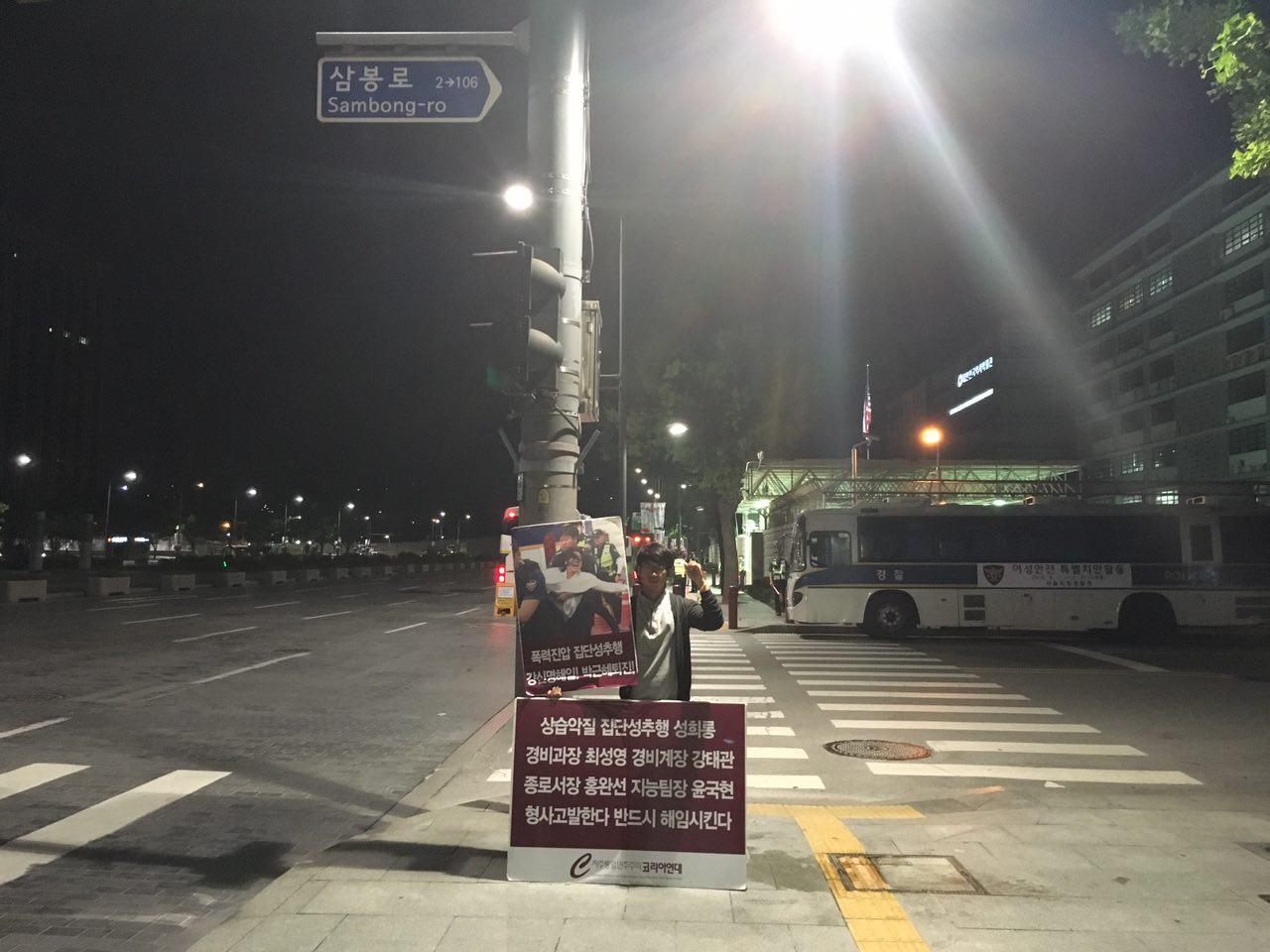 미대사관앞철야1인시위 0625-10-5.jpg