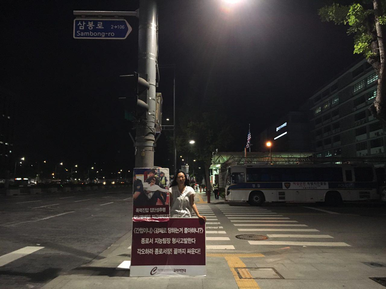 미대사관앞철야1인시위 0625-09-1.jpg