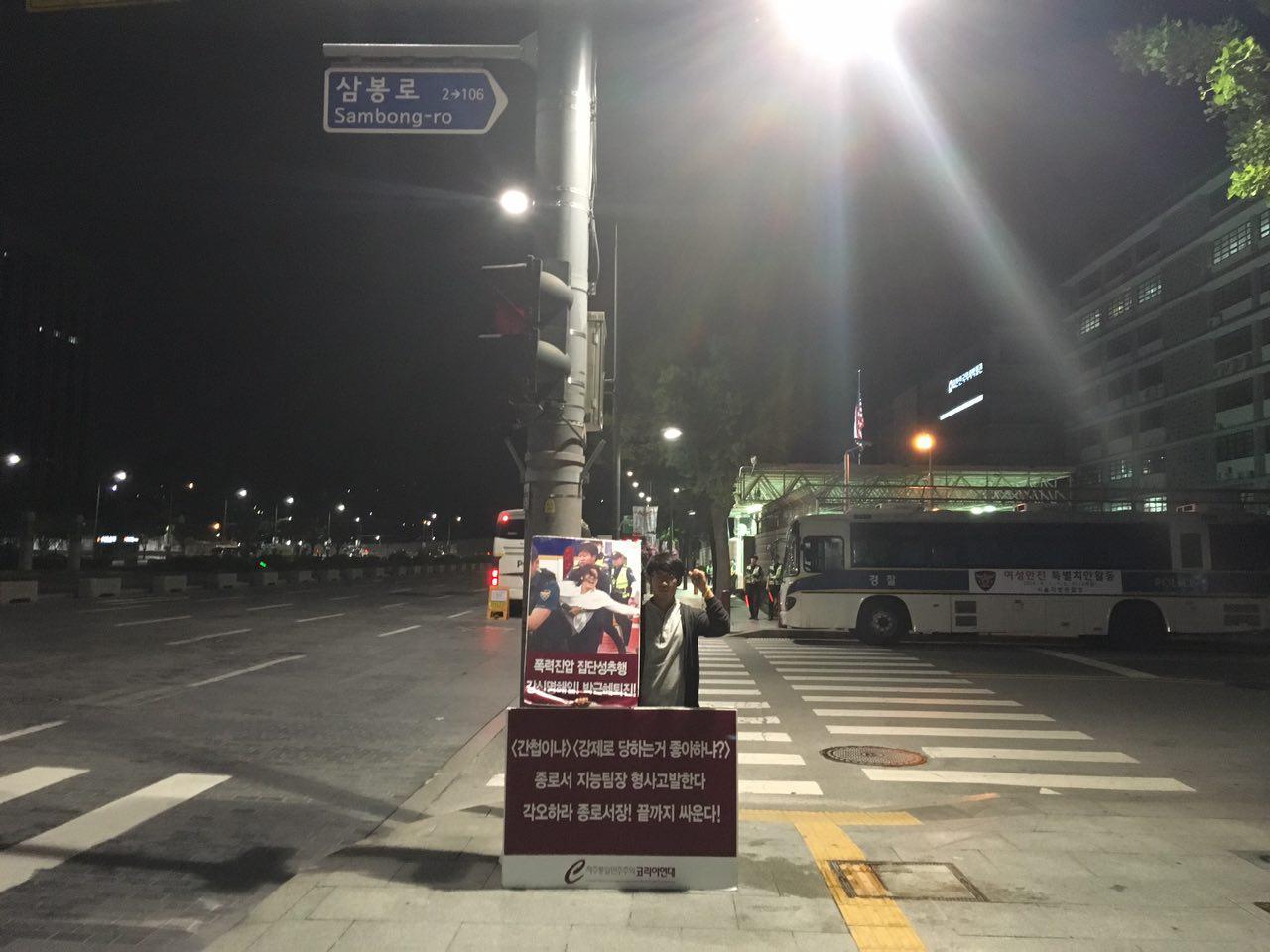미대사관앞철야1인시위 0625-10-2.jpg