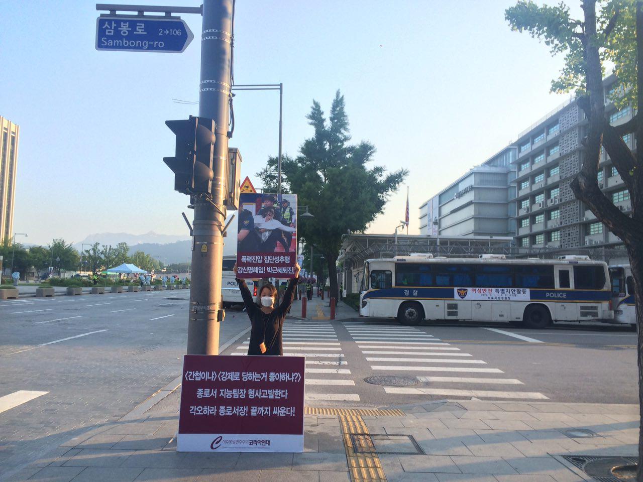 미대사관앞철야1인시위 0625-11-6.jpg