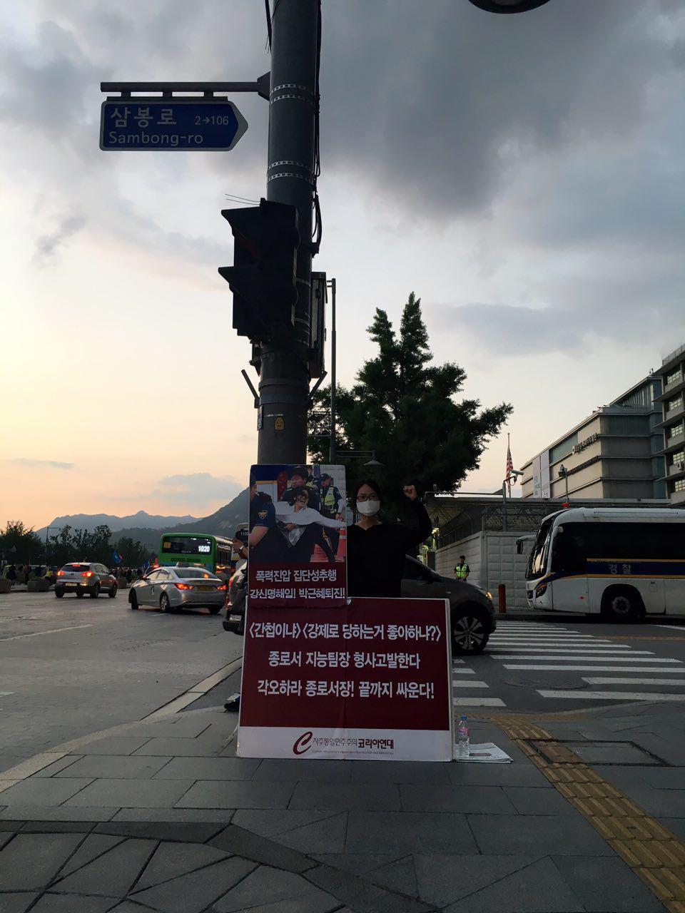 미대사관앞철야1인시위 0625-05-2.jpg