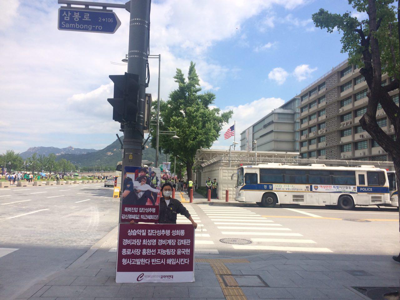 미대사관앞철야1인시위 0625-01-4.jpg