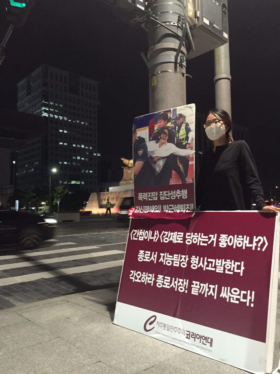 미대사관앞철야1인시위 0625-07-1.jpg