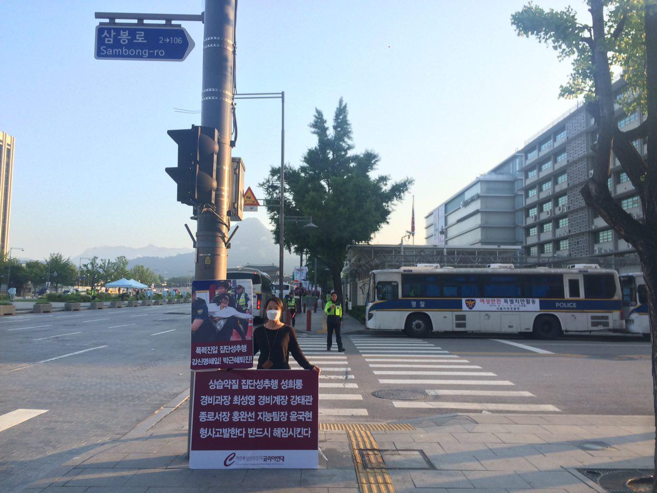 미대사관앞철야1인시위 0625-11-1.jpg
