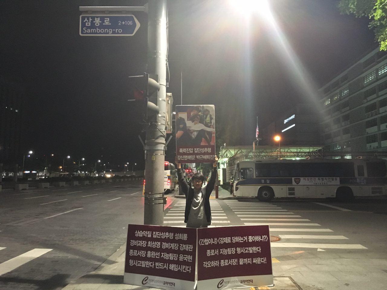 미대사관앞철야1인시위 0625-10-9.jpg