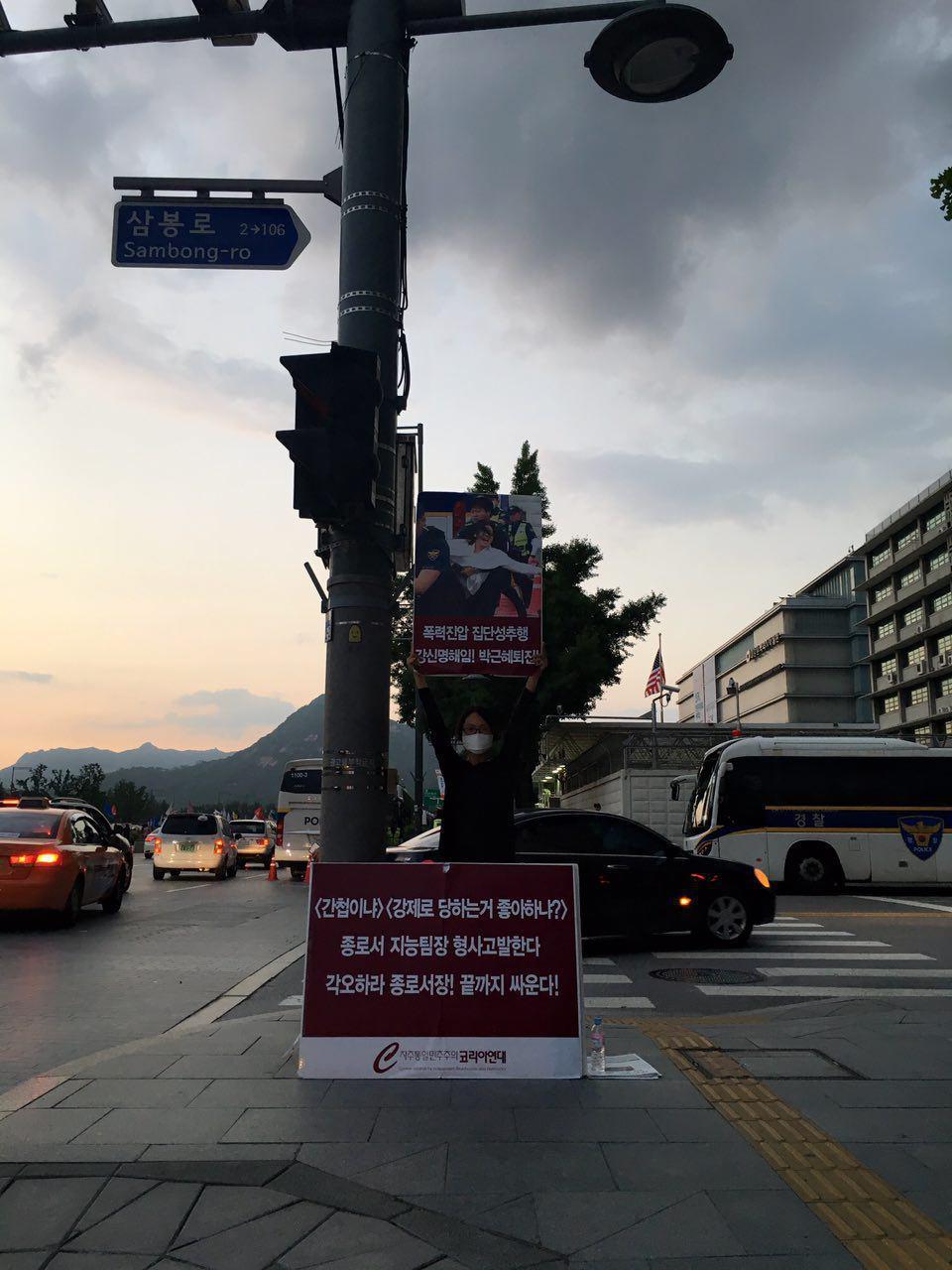 미대사관앞철야1인시위 0625-05-3.jpg