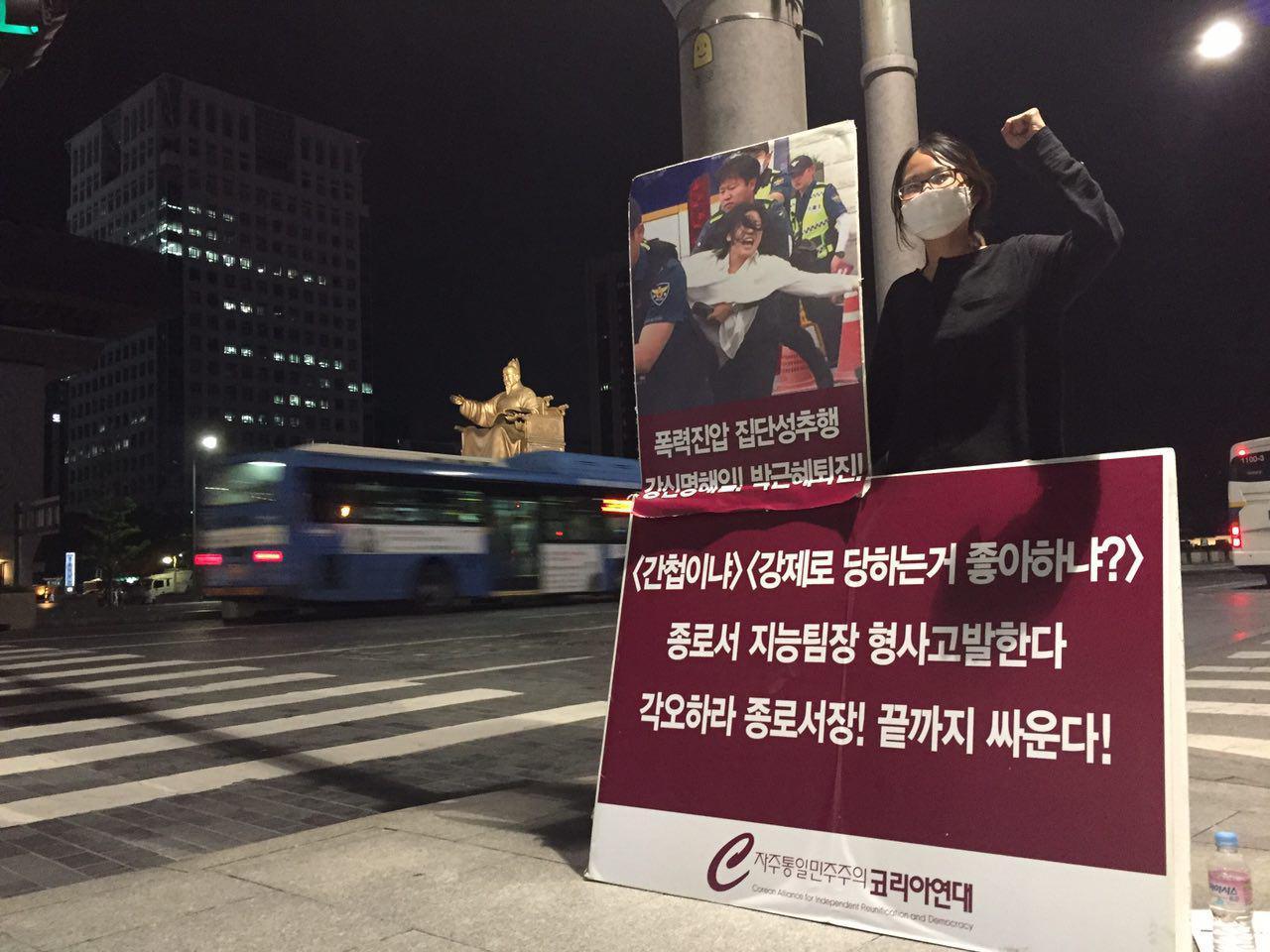 미대사관앞철야1인시위 0625-07-2.jpg