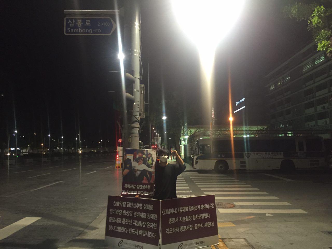 미대사관앞철야1인시위 0625-08-8.jpg