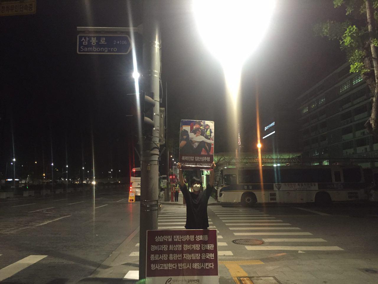 미대사관앞철야1인시위 0625-08-3.jpg